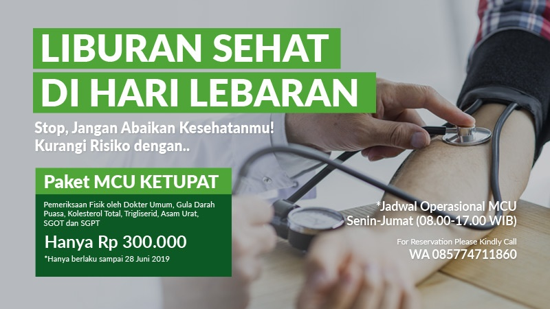 Paket MCU Ketupat image